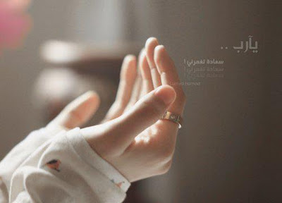dua-prayer-islam-allah-wallpaper