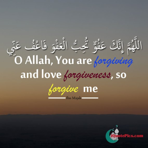 allah-love-forgiving-so-forgive-me-iquotepics-com