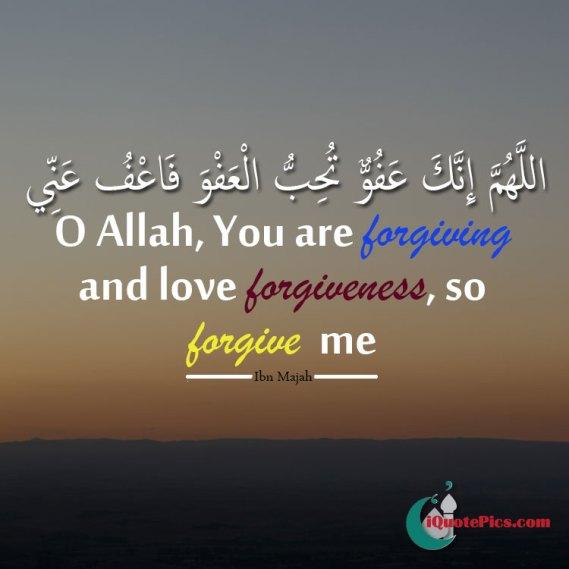 allah-love-forgiving-so-forgive-me-iquotepics-com